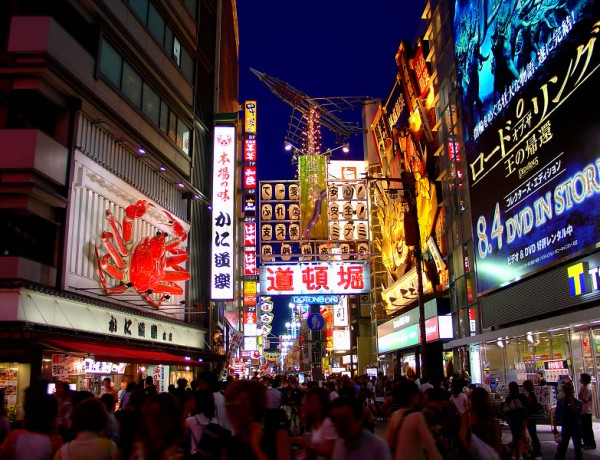 Dōtonbori – Wikipedia, the free encyclopedia
