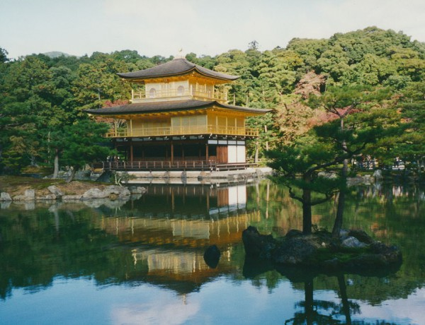 File:Kyoto, Kinkaku-ji, Golden Temple (6172337393).jpg – Wikimedia …