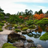 File:Yuushien Japanese Garden (Matsue City) – Autumn foliage 1.jpg …