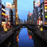 Yorimichi_Osaka