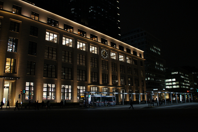 Tokyo_Central_Post_Office
