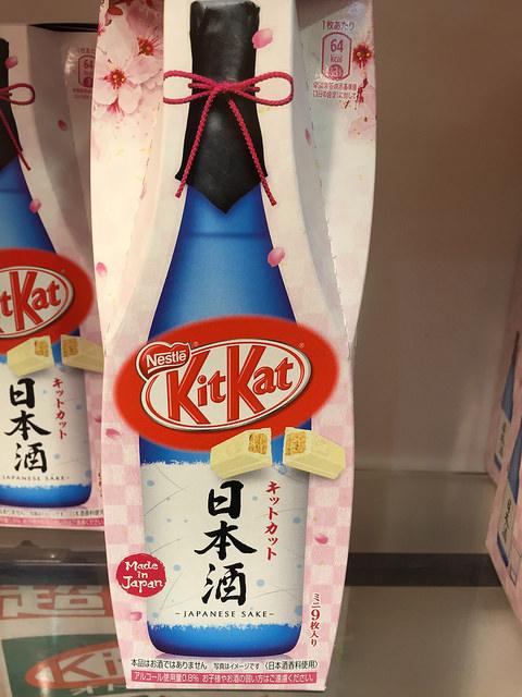 kitcat-sake